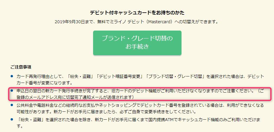 f:id:kiyoshi_net:20190630173229p:plain
