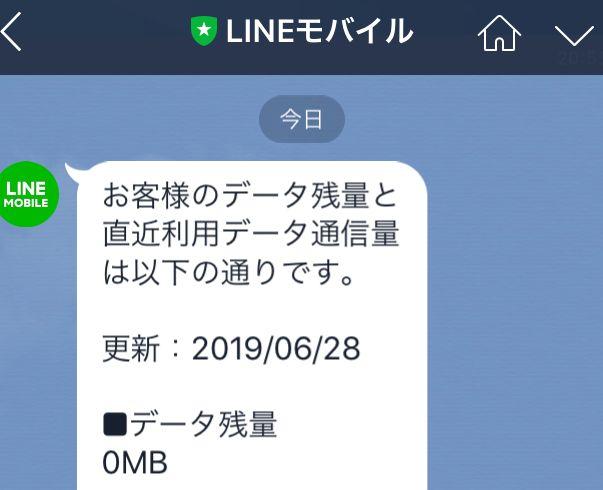 f:id:kiyoshi_net:20190630232352j:plain