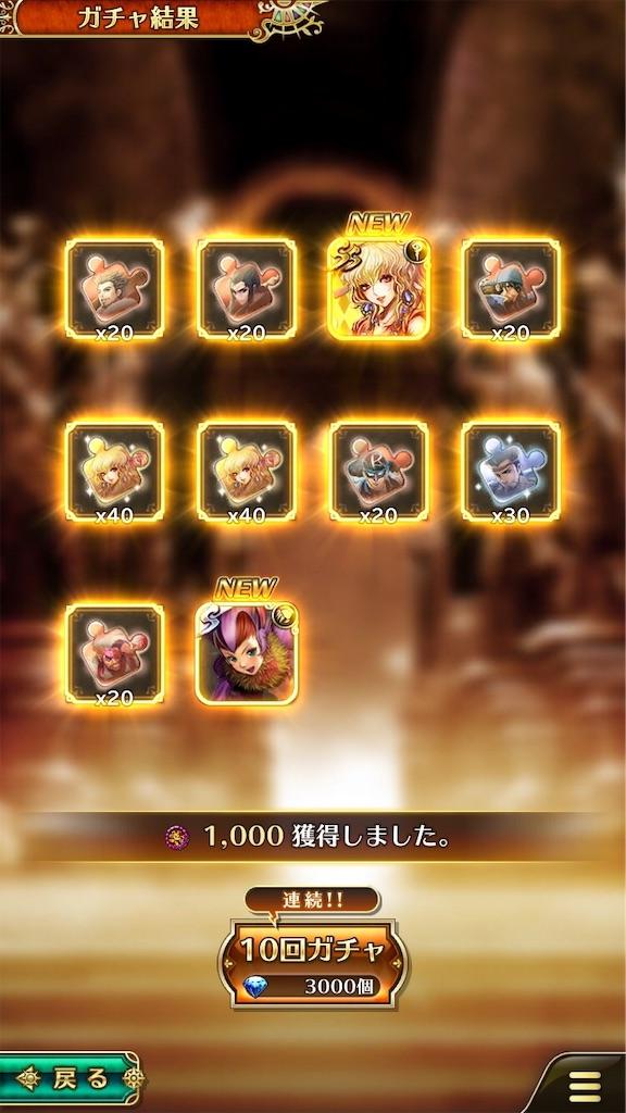 f:id:kiyoshi_net:20190711073646j:image