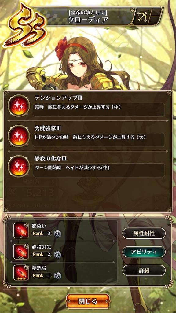 f:id:kiyoshi_net:20190711074305j:image