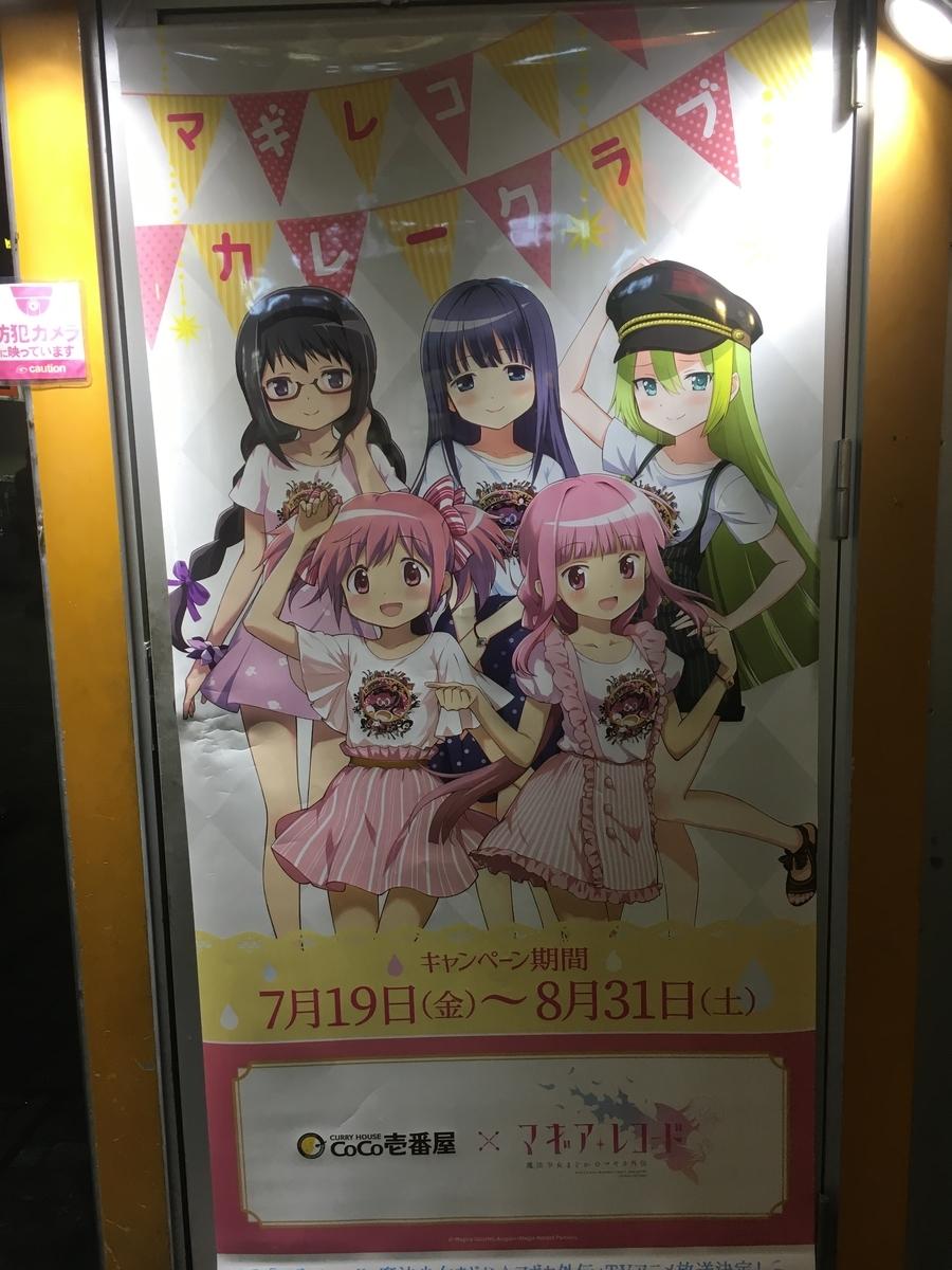 f:id:kiyoshi_net:20190720191830j:plain