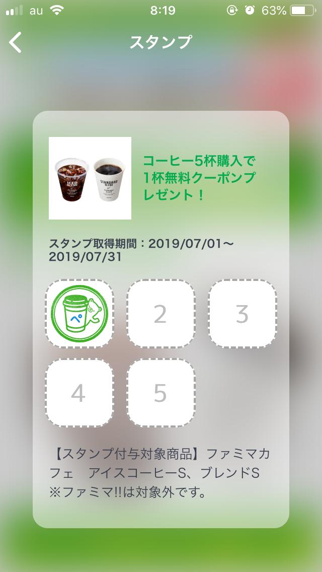 f:id:kiyoshi_net:20190721083346p:plain