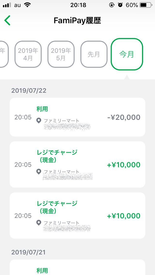 f:id:kiyoshi_net:20190722214744j:plain