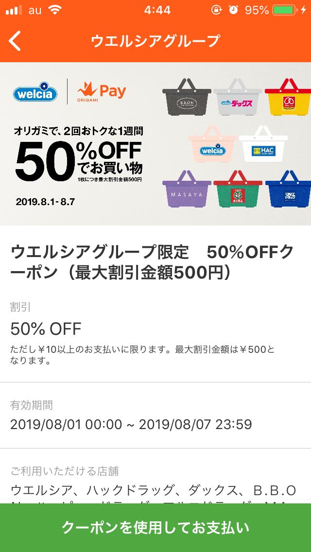 f:id:kiyoshi_net:20190802045050p:plain