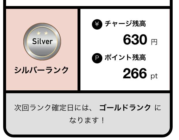 f:id:kiyoshi_net:20190802050716p:plain