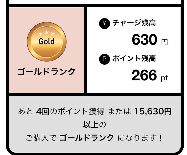 f:id:kiyoshi_net:20190802050727p:plain