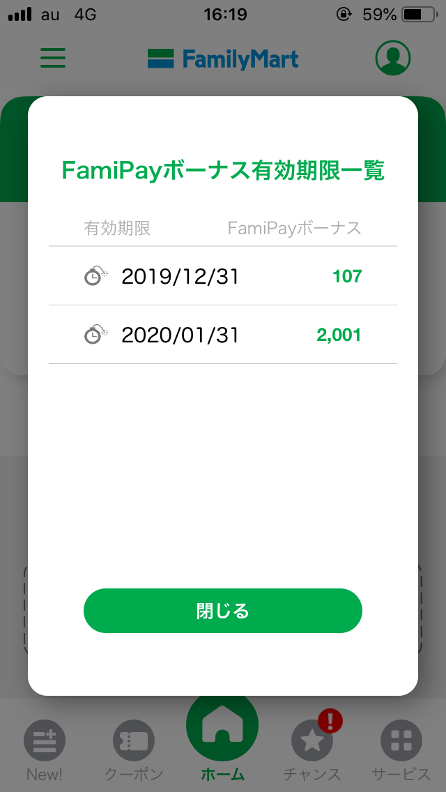 f:id:kiyoshi_net:20190809210857p:plain