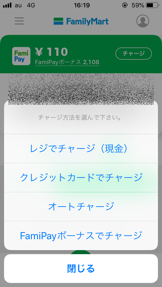 f:id:kiyoshi_net:20190809210922p:plain