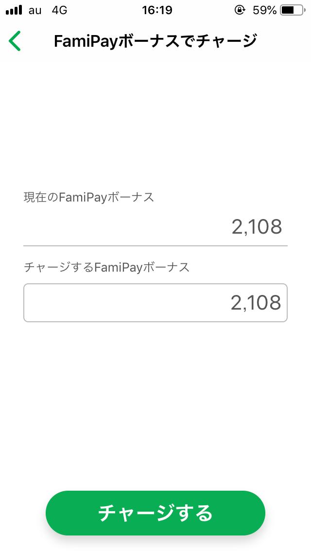 f:id:kiyoshi_net:20190809210938p:plain