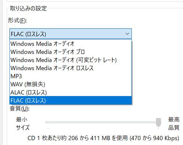 f:id:kiyoshi_net:20190812070904j:plain