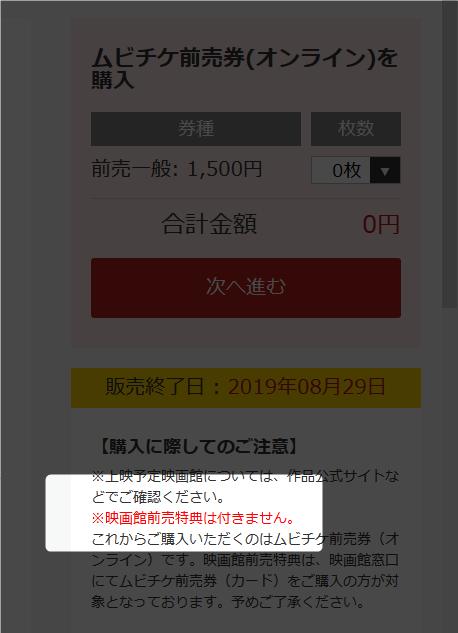 f:id:kiyoshi_net:20190812183209p:plain
