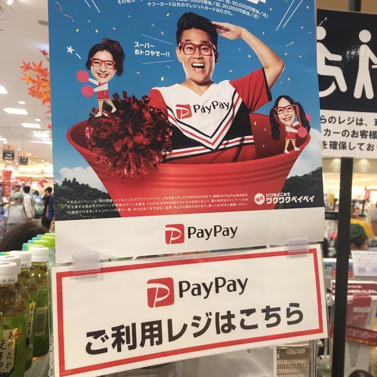 f:id:kiyoshi_net:20190901142602j:plain