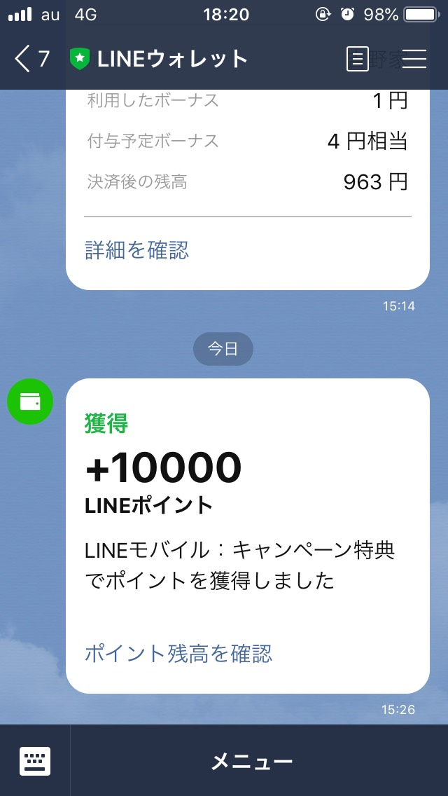 f:id:kiyoshi_net:20190923114136j:plain