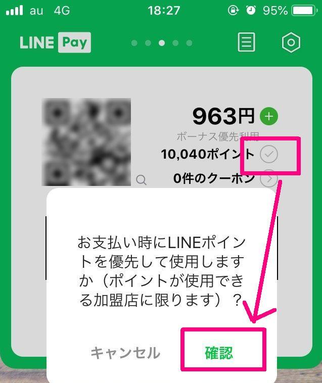 f:id:kiyoshi_net:20190923114616j:plain