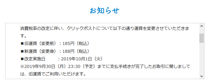 f:id:kiyoshi_net:20191005131837p:plain