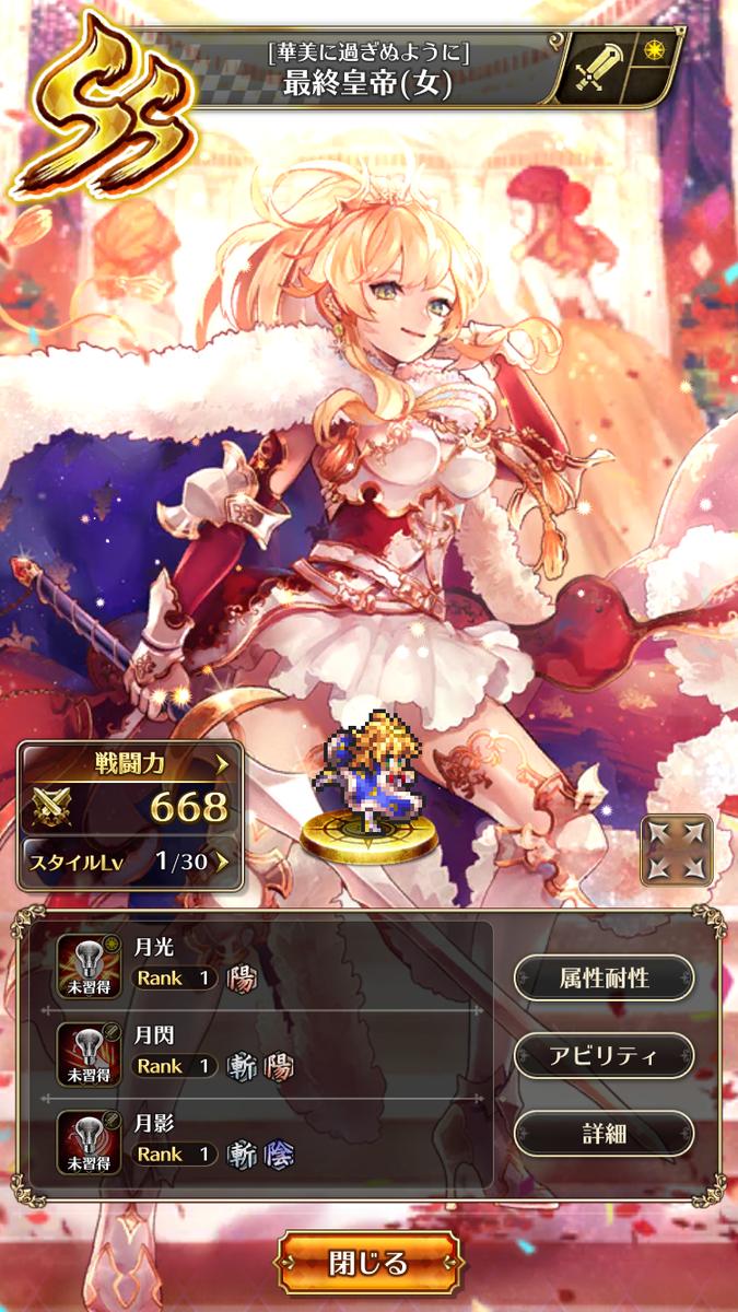 f:id:kiyoshi_net:20191012135139p:plain