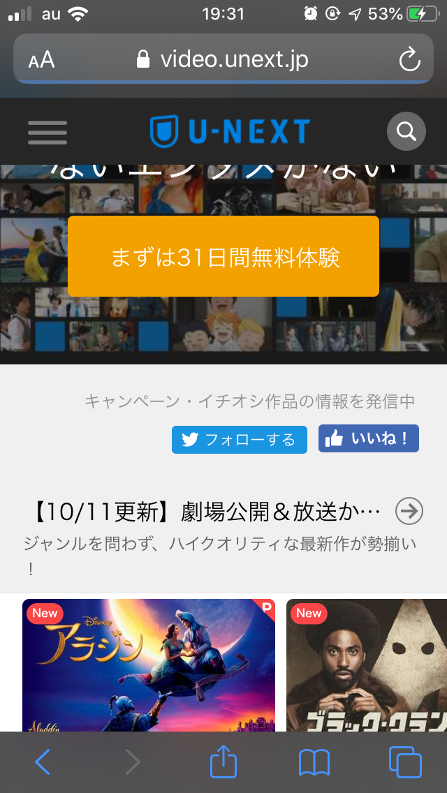 f:id:kiyoshi_net:20191014065931p:plain