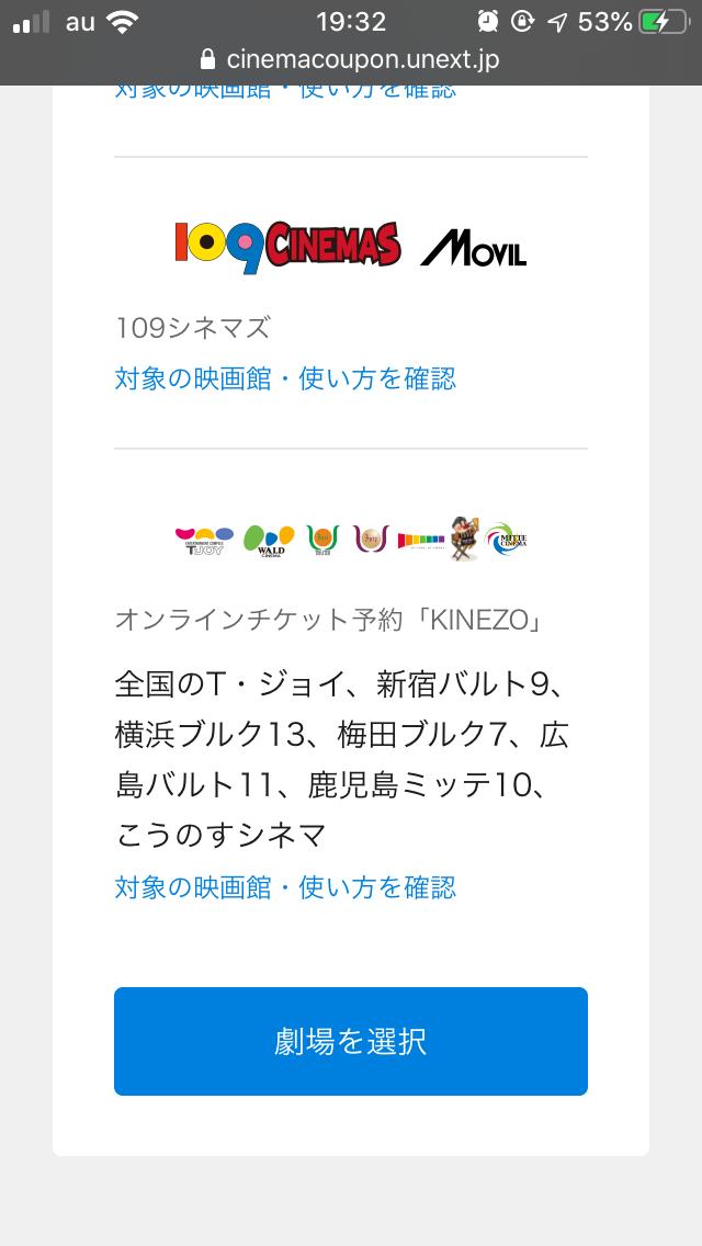 f:id:kiyoshi_net:20191014070253p:plain
