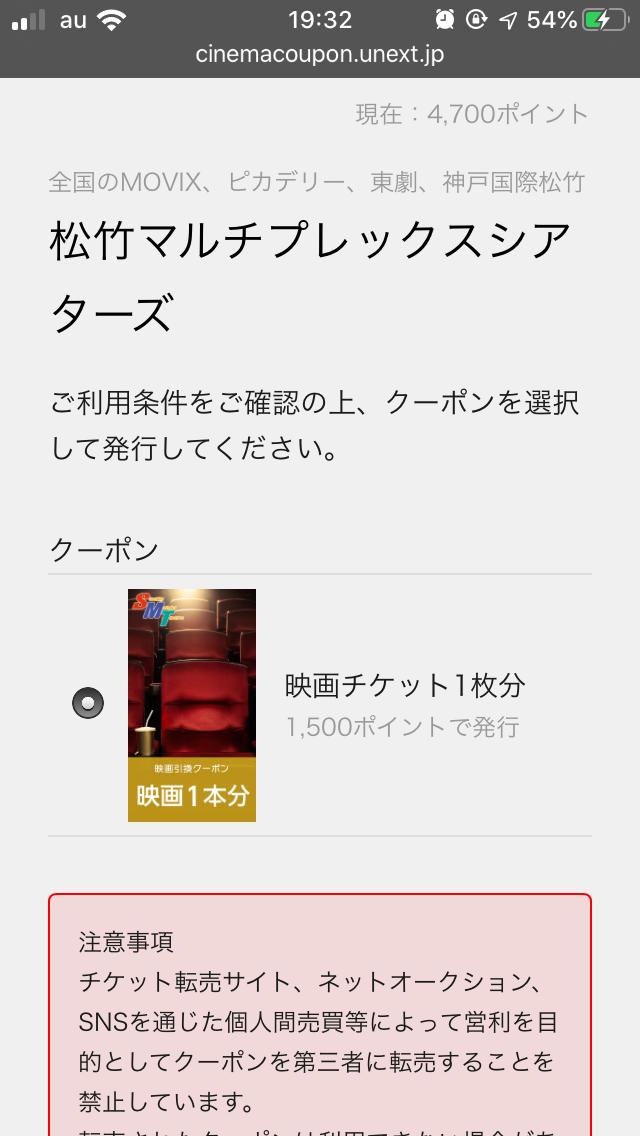 f:id:kiyoshi_net:20191014070510p:plain