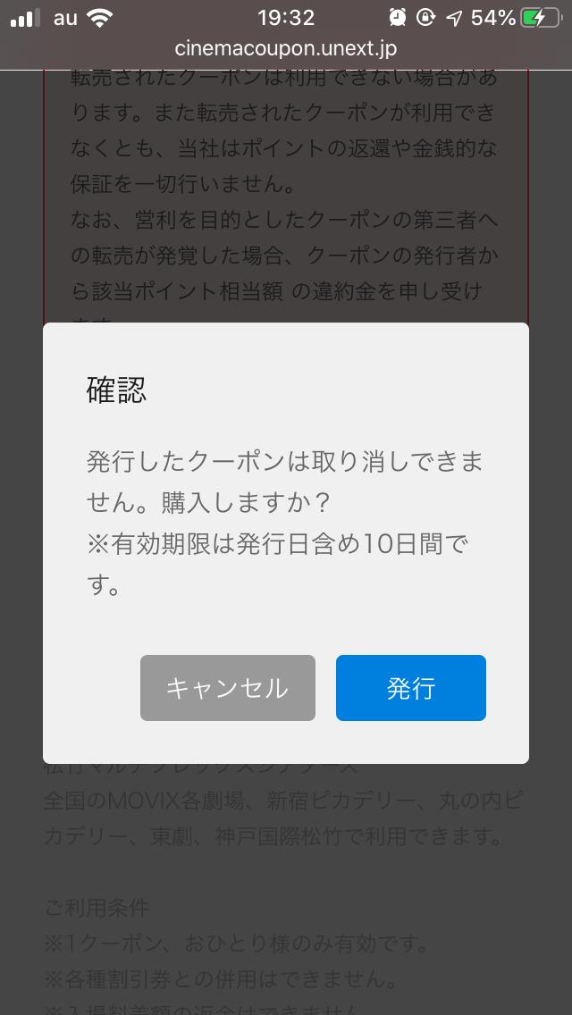 f:id:kiyoshi_net:20191014070636p:plain