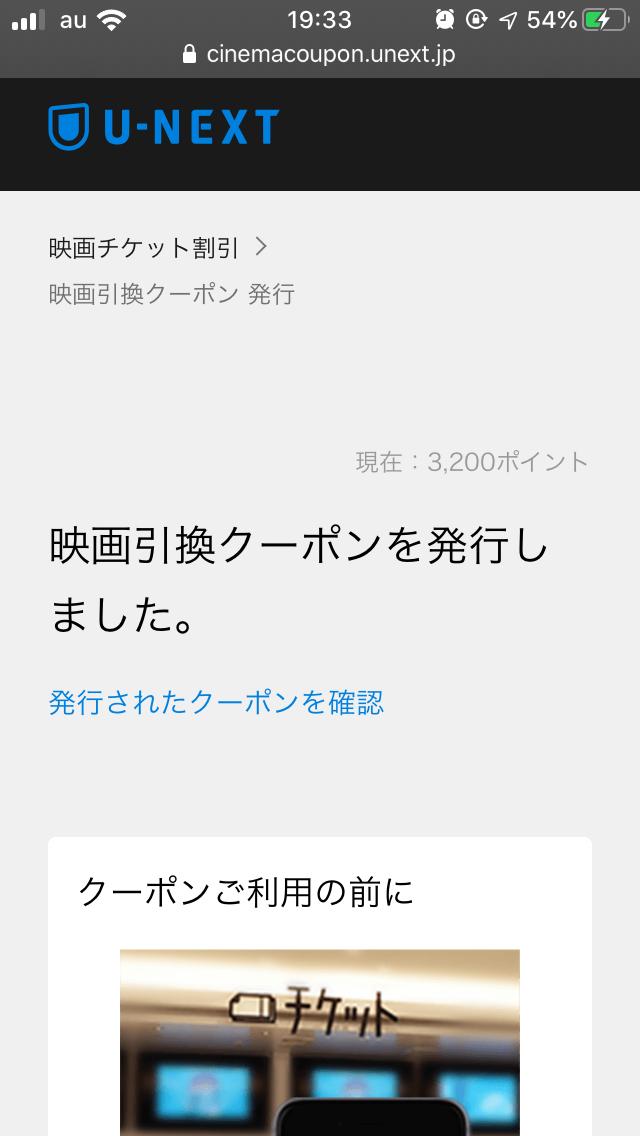 f:id:kiyoshi_net:20191014070709p:plain