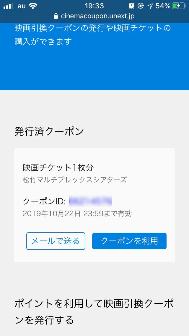 f:id:kiyoshi_net:20191014070931p:plain