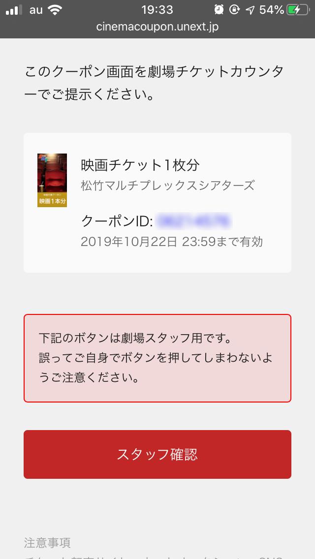 f:id:kiyoshi_net:20191014071136p:plain