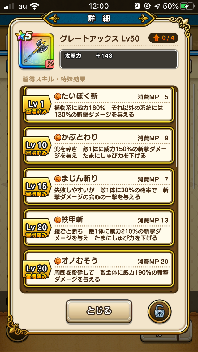 f:id:kiyoshi_net:20191102120114p:plain