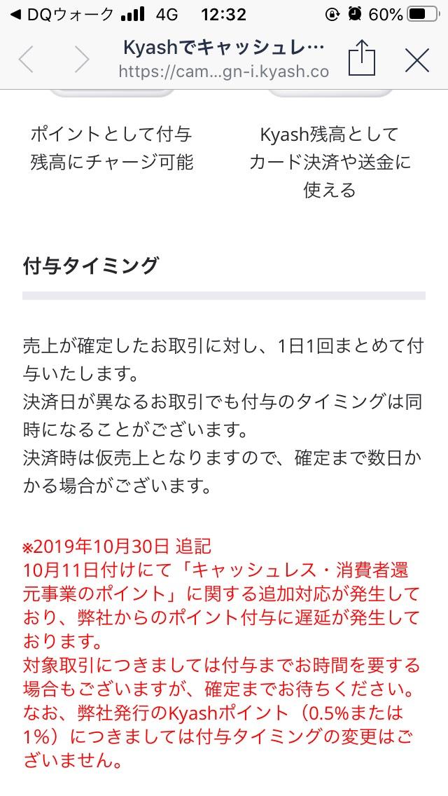 f:id:kiyoshi_net:20191123163459j:plain