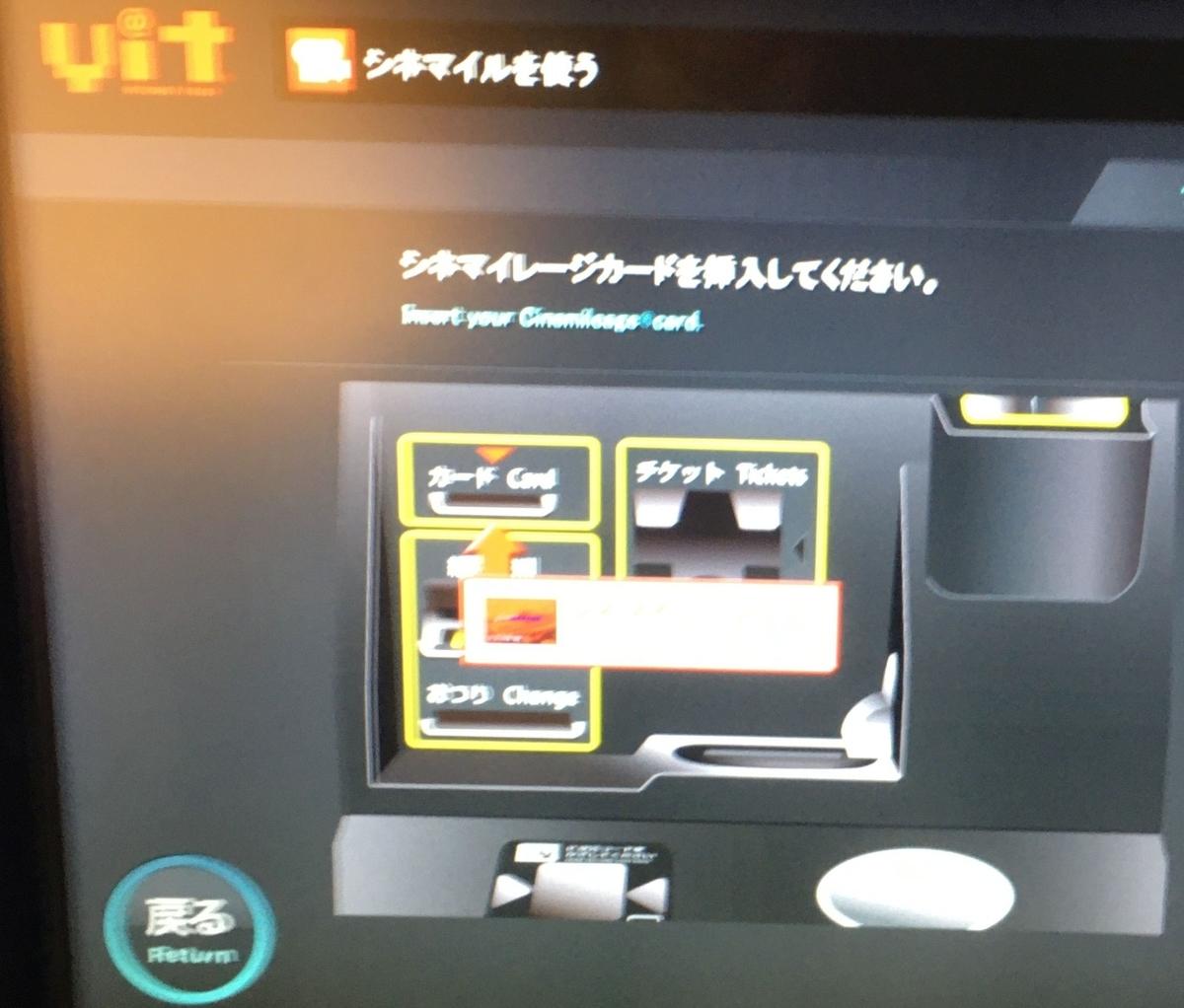 f:id:kiyoshi_net:20191224112859j:plain