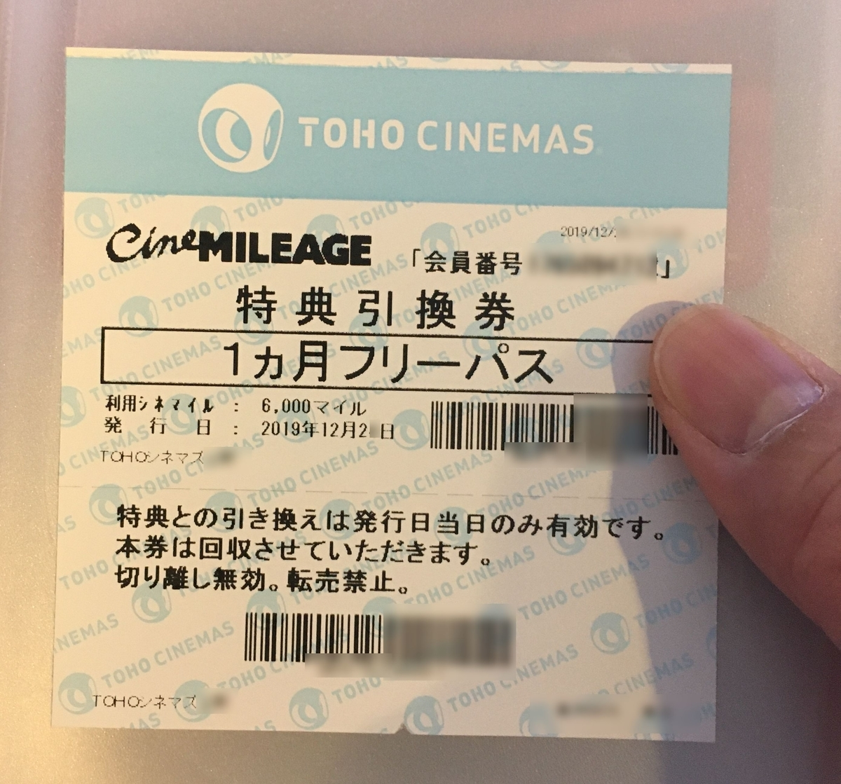 f:id:kiyoshi_net:20191224112939j:plain