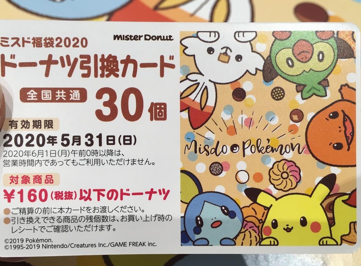 f:id:kiyoshi_net:20191228212305j:plain