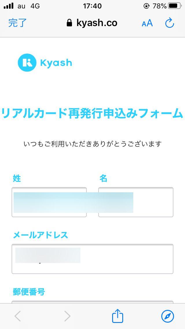 f:id:kiyoshi_net:20191231175718j:plain