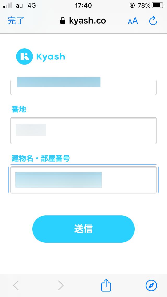 f:id:kiyoshi_net:20191231175736p:plain