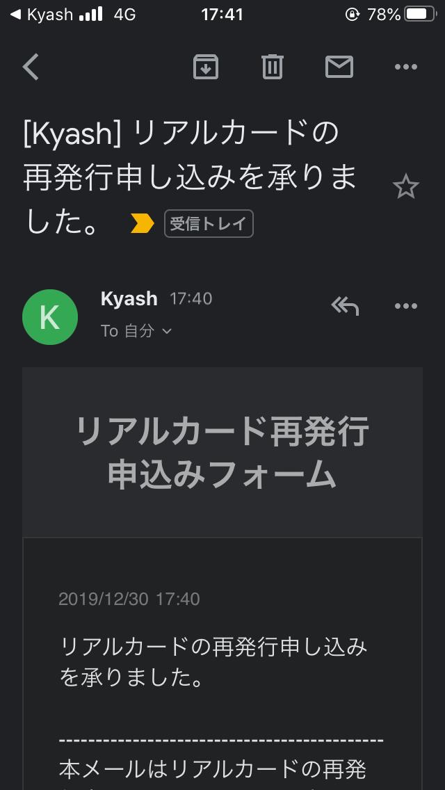f:id:kiyoshi_net:20191231175751p:plain
