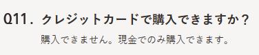 f:id:kiyoshi_net:20200103081348p:plain