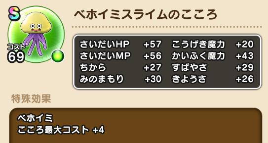f:id:kiyoshi_net:20200105090418p:plain