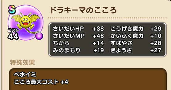 f:id:kiyoshi_net:20200105090421p:plain