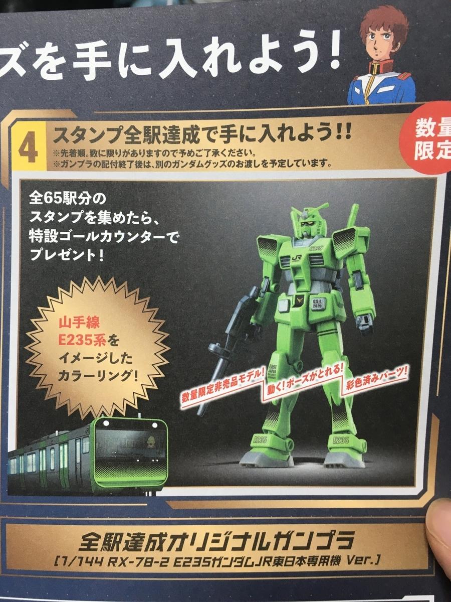 f:id:kiyoshi_net:20200107200421j:plain