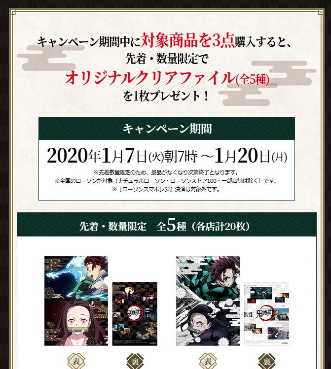 f:id:kiyoshi_net:20200108202505p:plain