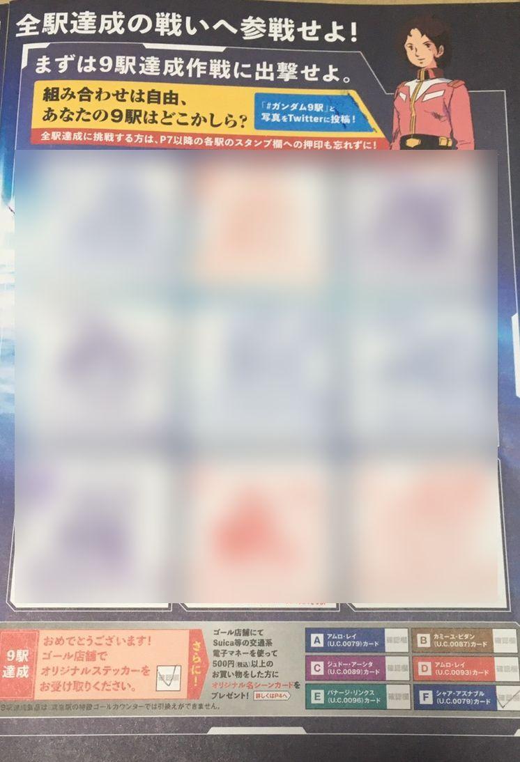 f:id:kiyoshi_net:20200109233621j:plain