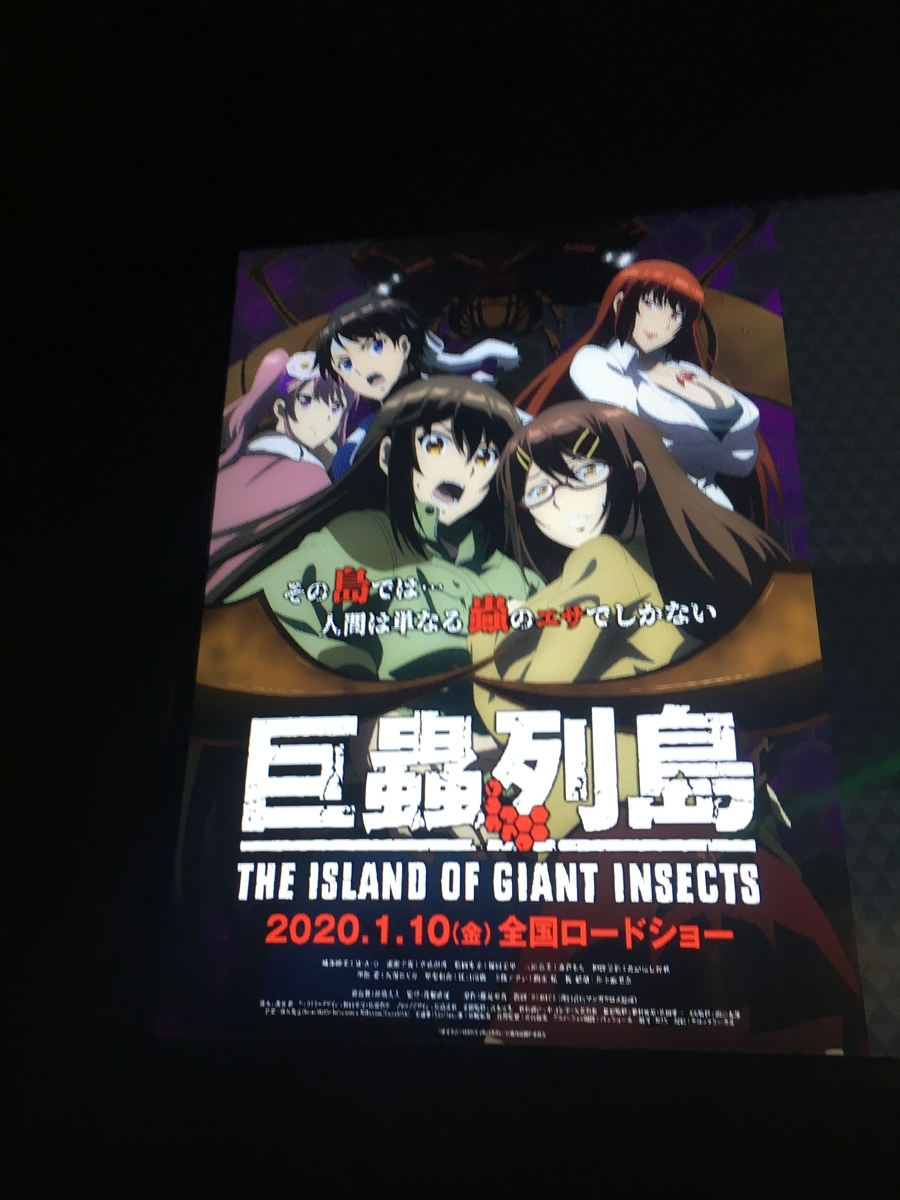 f:id:kiyoshi_net:20200110213943j:plain