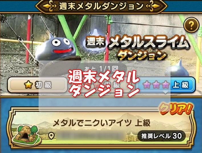 f:id:kiyoshi_net:20200112094136j:plain