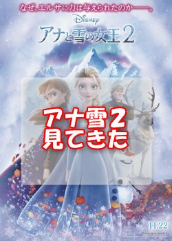 f:id:kiyoshi_net:20200113233052j:plain