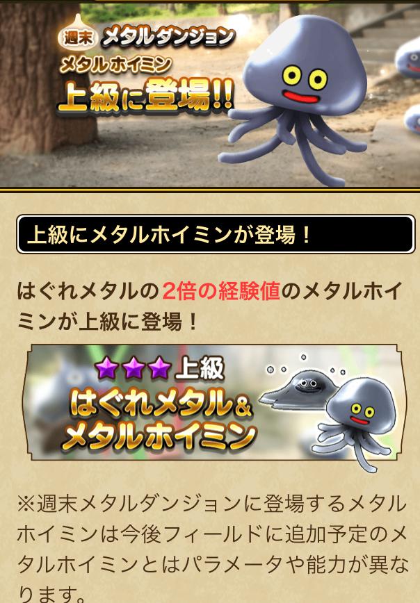 f:id:kiyoshi_net:20200118072054p:plain