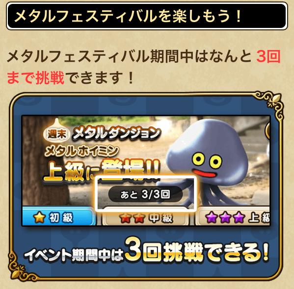 f:id:kiyoshi_net:20200118072106p:plain