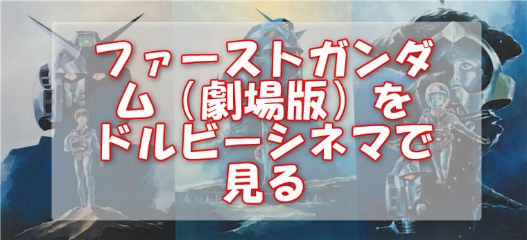 f:id:kiyoshi_net:20200119005539j:plain