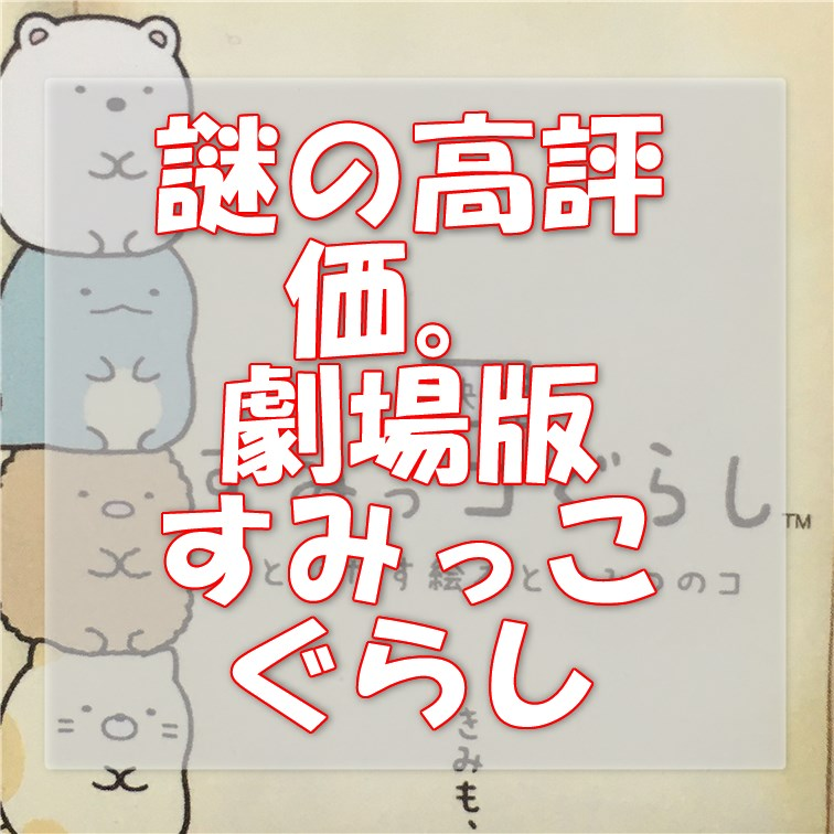 f:id:kiyoshi_net:20200119011125j:plain