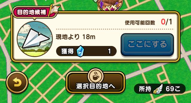 f:id:kiyoshi_net:20200209163853p:plain