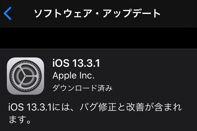 f:id:kiyoshi_net:20200209221851j:plain